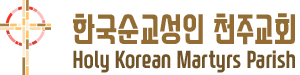 Holy Korean Martyrs Parish Logo